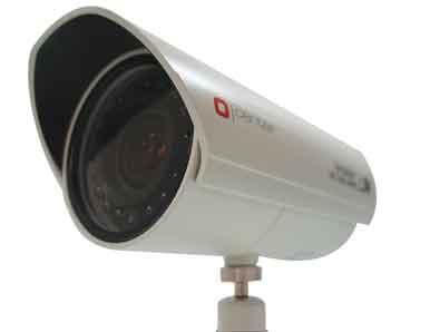 C mo asegurar su hogar con las c maras de vigilancia - Camaras de vigilancia inalambricas ...